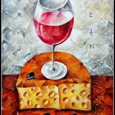 Вино и сыр / Wein & Käse, 40x30